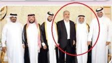 Al Arabiya expose sheds light on Qatar's open ties with terror financiers