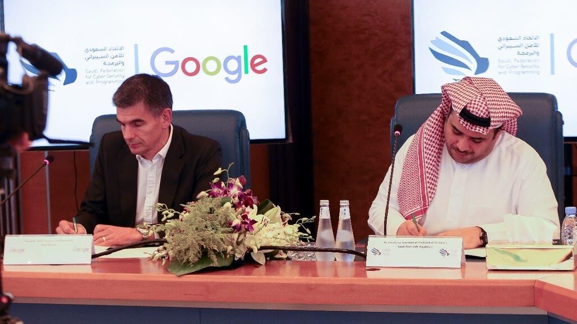 سعود القحطاني غوغل