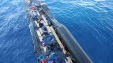 Death toll in migrant ship disaster off Tunisia coast rises to 58