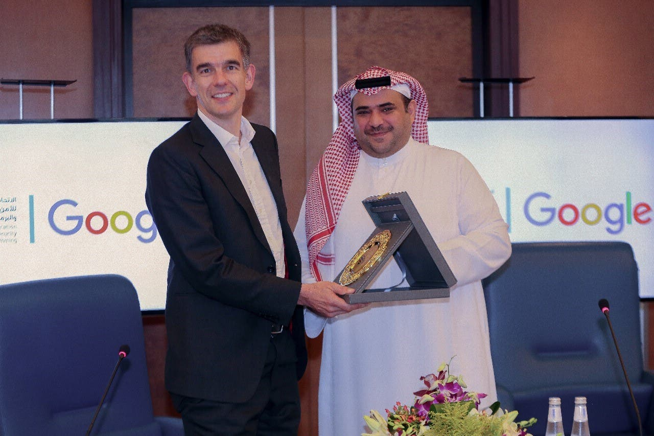 Saudi cyber federation signs deal with Google to establish innovation hubs