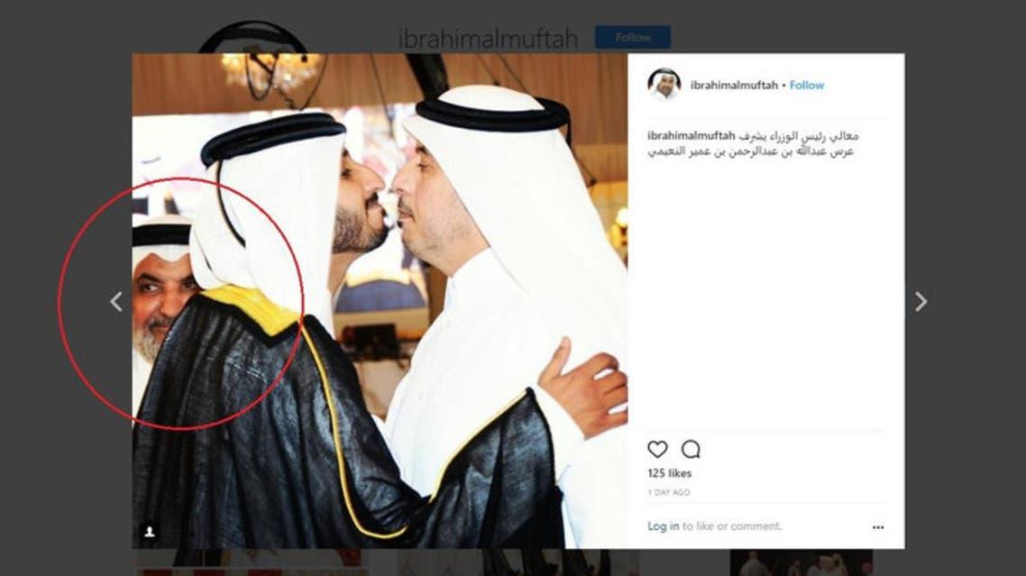 رئيس وزراء قطر يهنئ ابن إرهابي