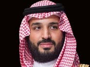 ولي العهد السعودي إلى روسيا لحضور افتتاح مونديال 2018