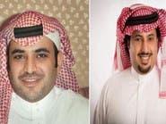 لجنة عليا للإشراف على الألعاب القتالية برئاسة القحطاني