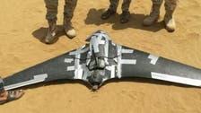 Arab Coalition downs two Iranian drones in Yemen's Midi