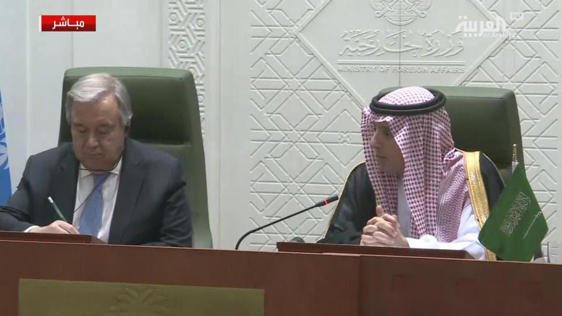 THUMBNAIL_ مؤتمر الأمين العام للامم المتحدة ووزير خارجية السعودية عادل الجبير