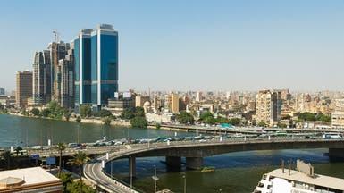 """أبوظبي تستضيف مؤتمر ومعرض """"عقارات النيل"""""""