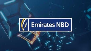 بنك الإمارات دبي الوطني يواصل توسعاته بالسعودية