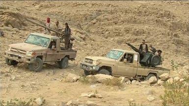 اليمن.. قيادات حوثية تفر من البيضاء باتجاه ذمار