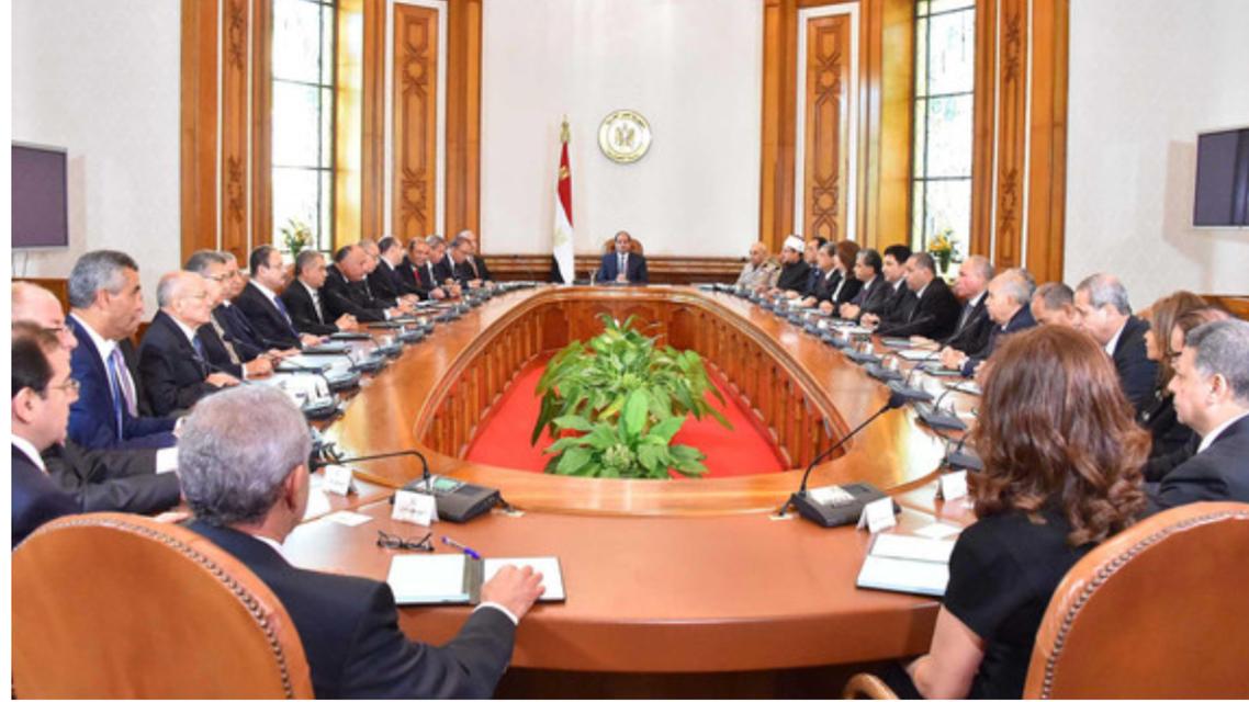 مصر مجلس الوزراء