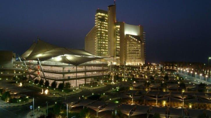مؤسسة البترول الكويتية تُراجع خططها التمويلية ووضعها المالي