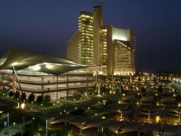 البترول الكويتية: نركز على زيادة صادرات النفط وإنتاج الغاز
