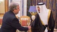 الریاض : شاہ سلمان سے اقوام متحدہ کے سیکریٹری جنرل کی ملاقات