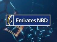 """الإمارات دبي الوطني: 142 مليون درهم انكشاف """"أبراج"""""""