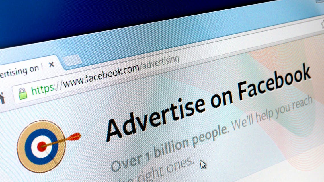 Izmir, Turkey - August 17, 2013: Close up of Facebook Advertising page on the web browser. Facebook makes most of its money through ads.