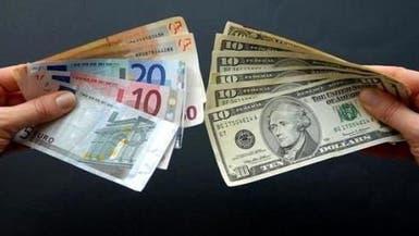 أوربكس: اليورو قد يهبط لـ1.1 دولار مع بدء برنامج التيسير الكمي