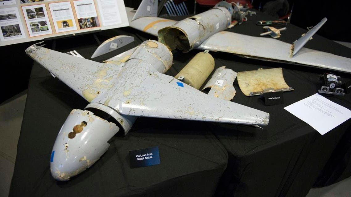 The remains of an Iranian Qasef-1 Unmanned Aerial Vehicle which was fired by Yemen into Saudi Arabia. (File photo: AP)