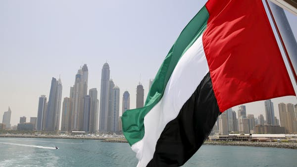 UAE abolishes 'honor crimes' law granting leniency in latest move towards equality