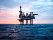 أسعار النفط عند أعلى مستوى بـ 3 سنوات ونصف