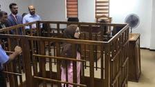 عراق : داعش سے تعلق کے جُرم میں 300 سے زیادہ افراد کو سزائے موت کا حکم