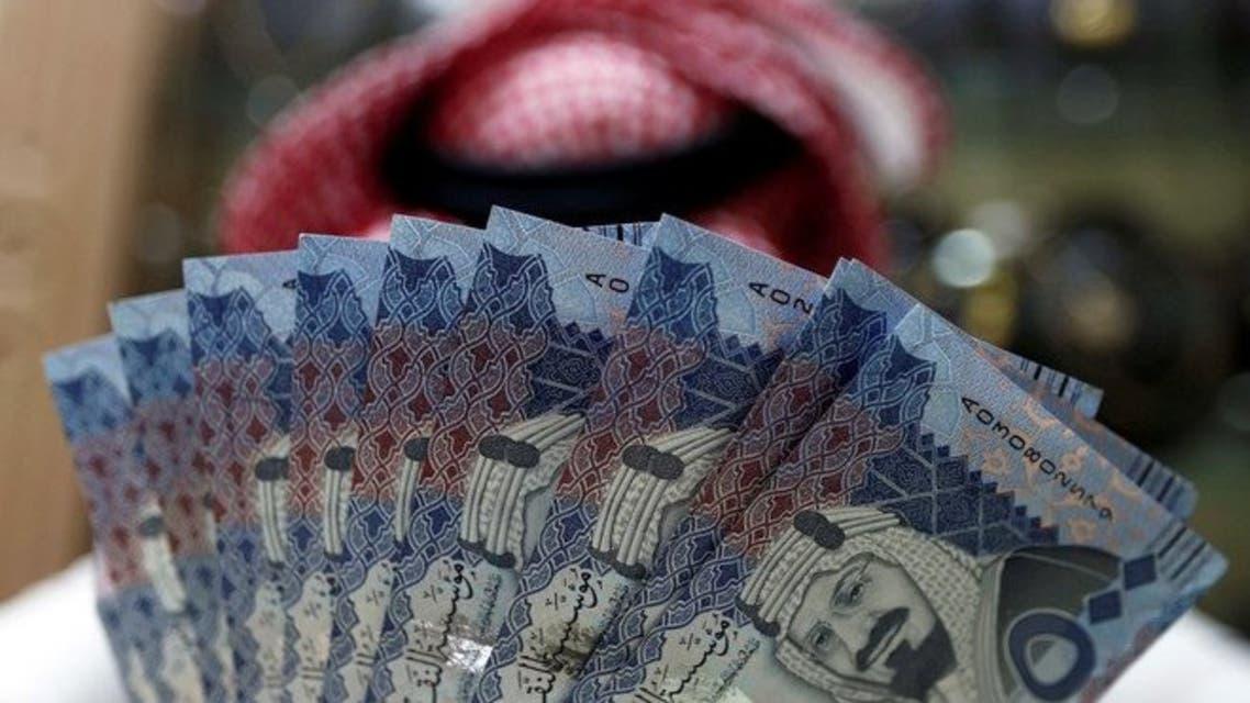 اقتصاد السعودية
