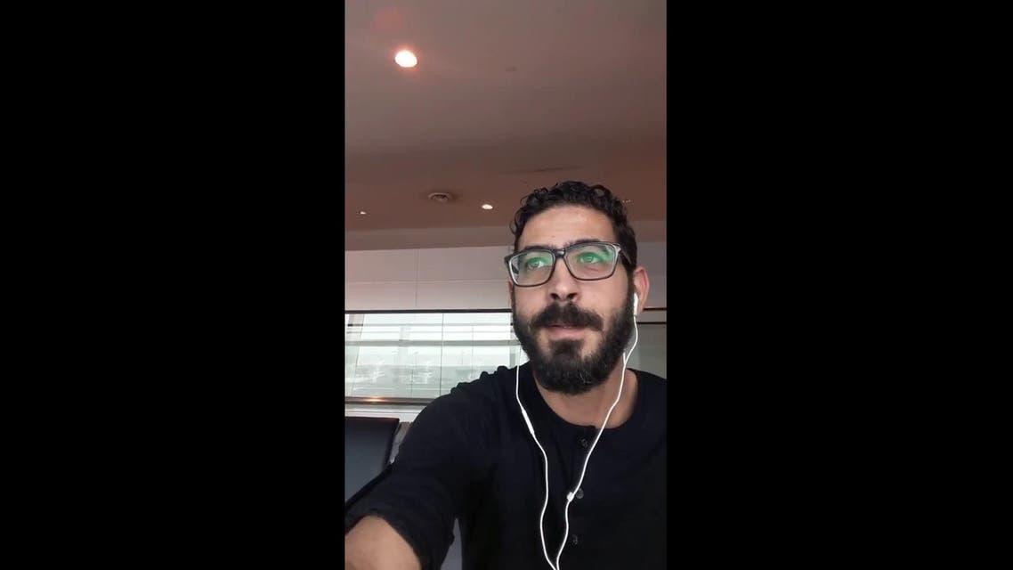 Hassan al-Kontar. (Screengrab)