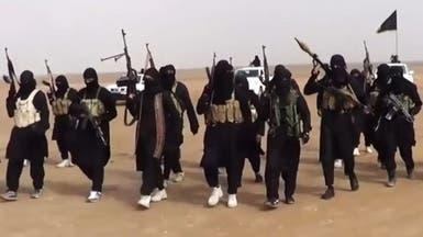 العراق.. الحكم بالإعدام على بلجيكي انضم لداعش
