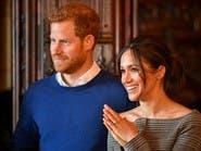 كم بلغت كلفة ترميم مقر إقامة الأمير هاري وزوجته ميغان؟