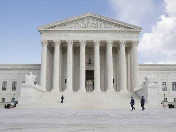 المحكمة الأميركية العليا تؤجل تنفيذ أحكام الإعدام