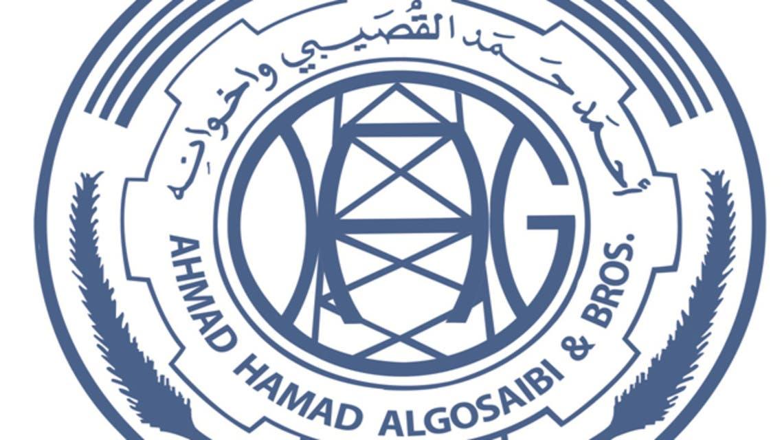 شركة أحمد حمد القصيبي