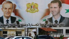 Syria marks 50 years of Assad family rule