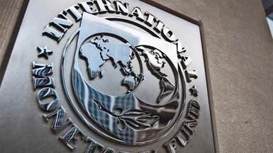 النقد الدولي: عشرات الدول بالمنطقة طلبت دعما ماليا لمواجهة كورونا