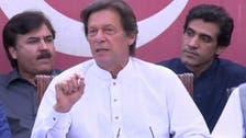 عمران خان 'ہارس ٹریڈنگ' میں ملوث پارٹی ارکان کے نام سامنے لے آئے