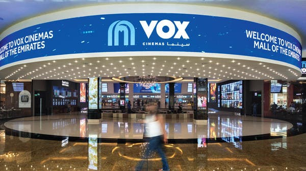 Vox Cinemas Receives License To Operate 600 Screens Across Saudi Arabia Al Arabiya English