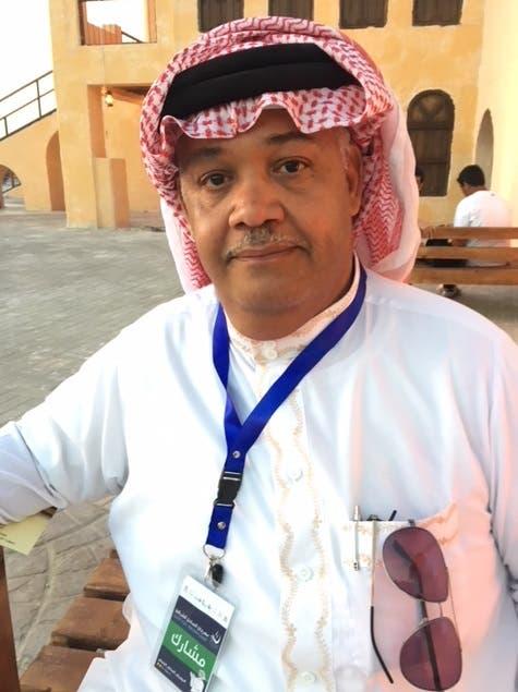 إبراهيم الحرز
