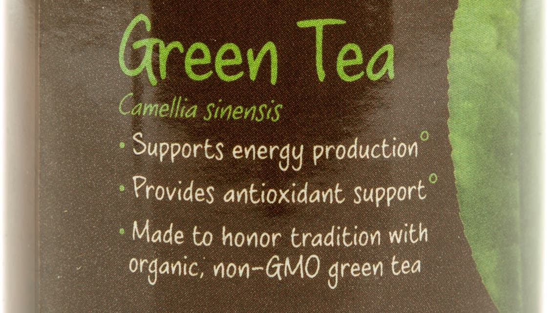 Dietary supplements contain green tea