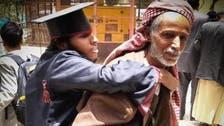 معذور بیٹے کی گریجوایشن پر بوڑھے یمنی کے چہرے پر طمانیت اور مسرت