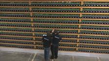 WATCH: Quebec wary of Bitcoin craze