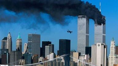 تحديد مطلع 2021 لبدء محاكمة المتهمين في اعتداءات 9/11