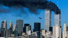 Syrian-born German militant tied to 9/11 attacks caught by Kurdish forces