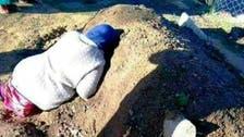 مجسم غم الجزئری خاتون کی تصویر سے ہر آنکھ اشک بار