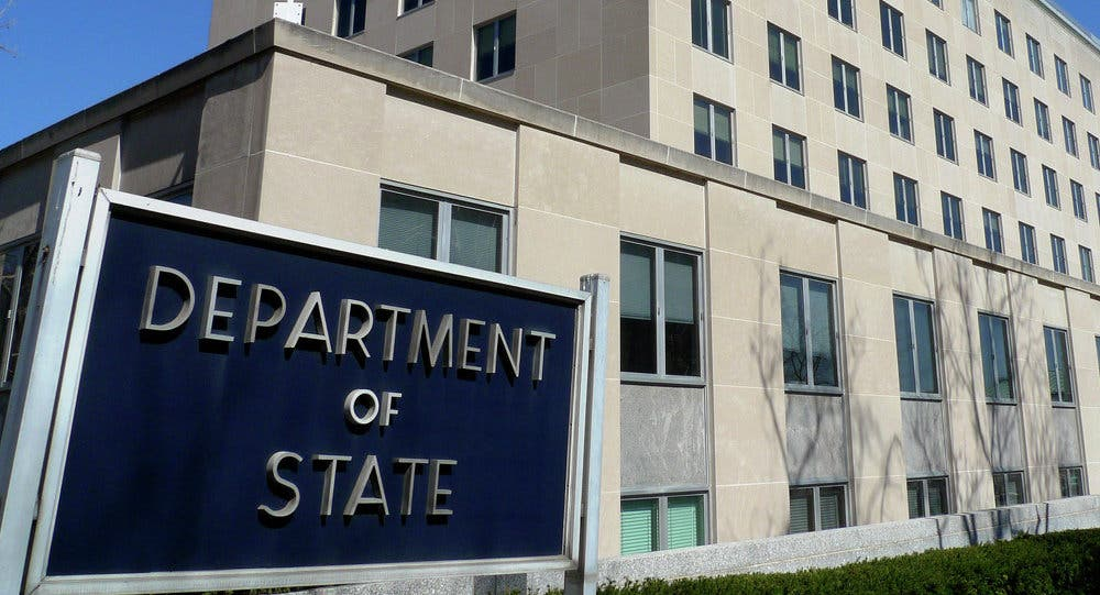 وزارت امور خارجه ایالات متحده