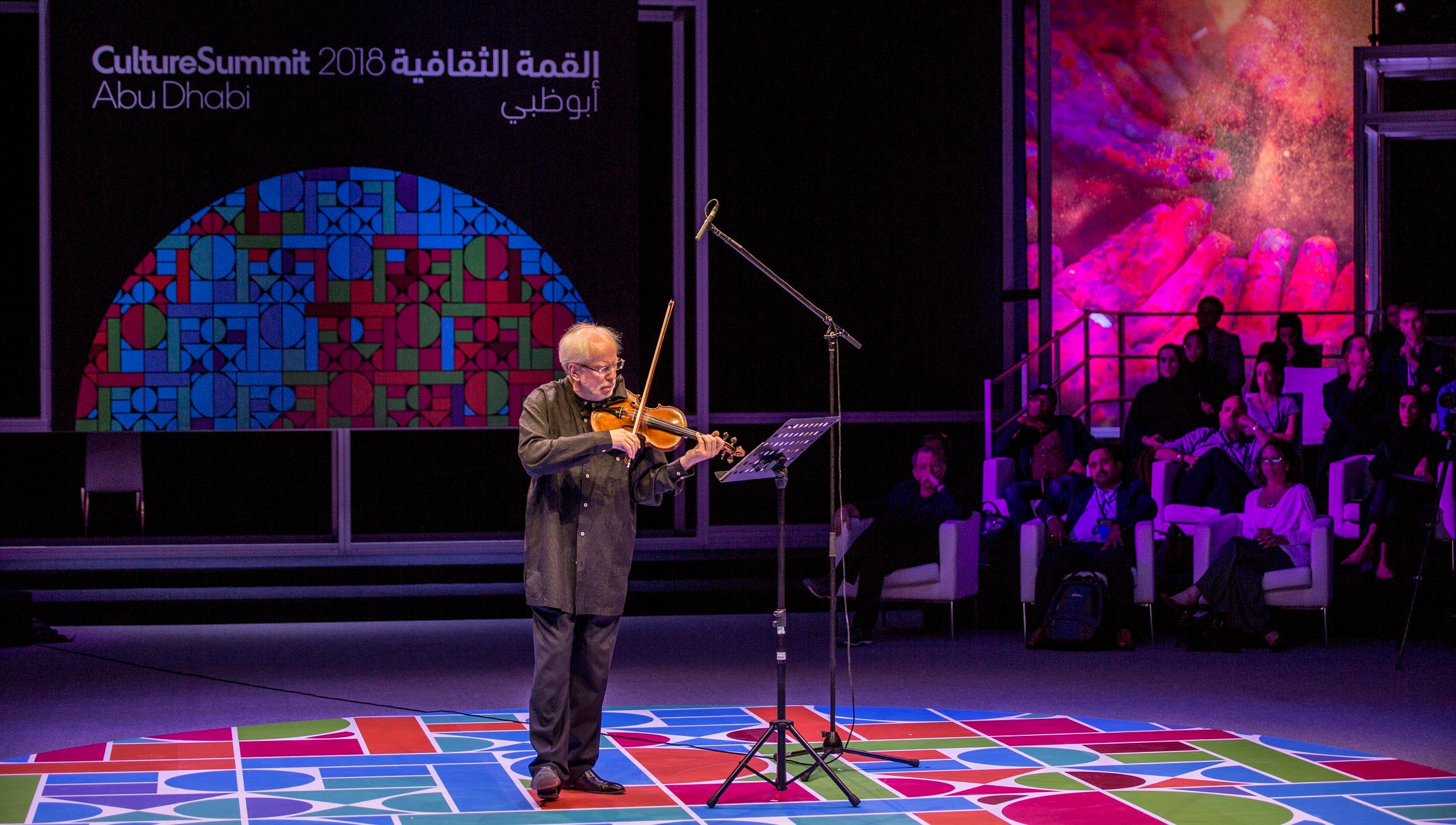 Gidon Kremer performing at the Culture Summit Abu Dhabi. (Supplied)