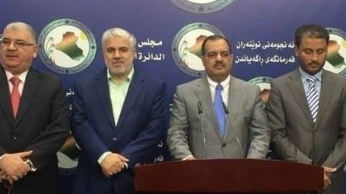 لجنة النزاهة البرلمانية العراقية