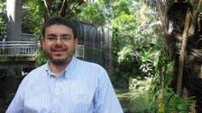 ملائشیا میں فلسطینی پروفیسر قتل ، لواحقین کا اسرائیلی موساد پر الزام