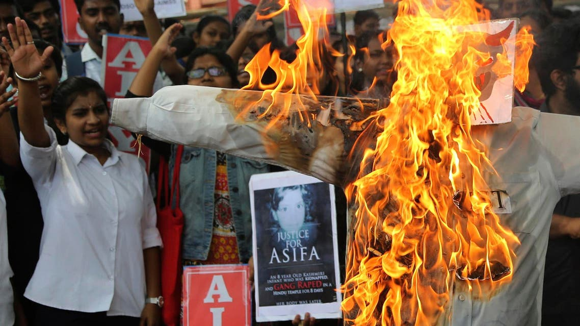 Members of a students organization shout slogans during a protest in Bangalore on April 13, 2018. (AP)