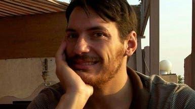 مليون دولار لتعقب صحافي أميركي مختطف في سوريا