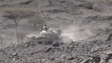 اليمن.. قوات الشرعية تسيطر على سلسلة جبال الرخام بتعز