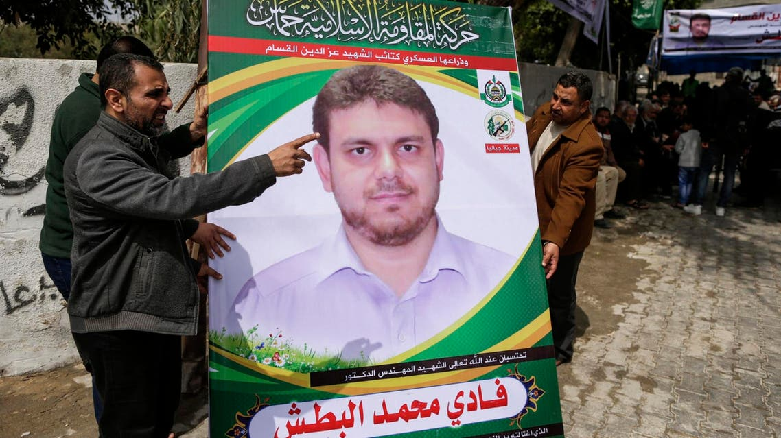 Fadi Mohammad al-Batsh, 35, was killed in a drive-by shooting on April 21, 2018, (AFP)