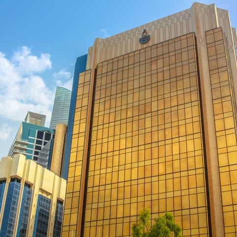 النقد العربي يضع 7 مبادئ للبنوك المركزية لدعم التعافي من كورونا