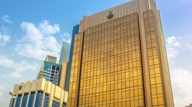 """""""النقد العربي"""" يمنح الخرطوم قرضاً بـ305 ملايين دولار"""